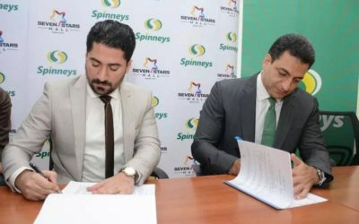 «سبينيس» العالمية تستثمر فى مدينة السادات